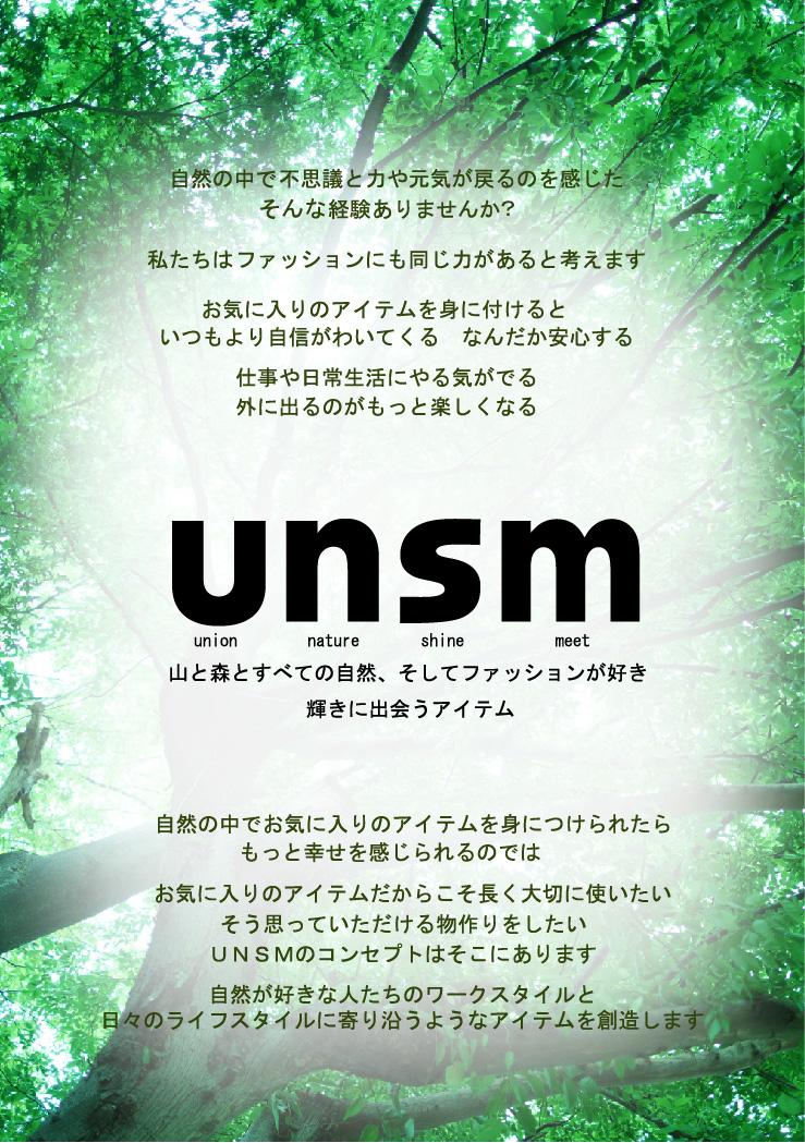 UNSM_concept&slogan