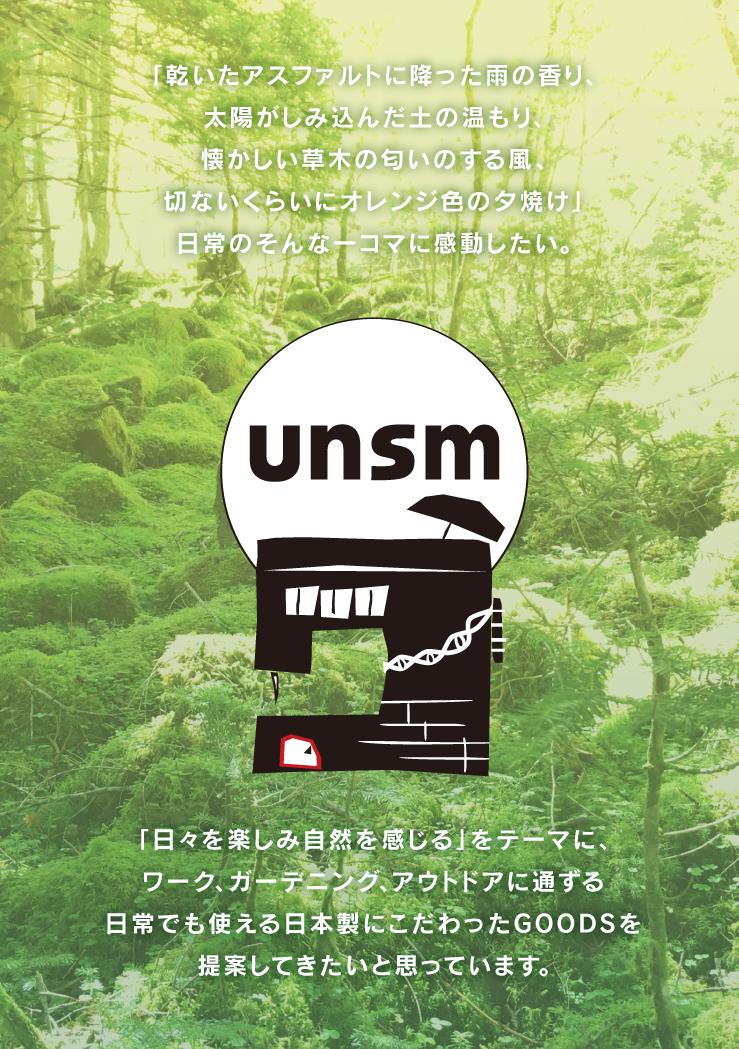 About Unsm